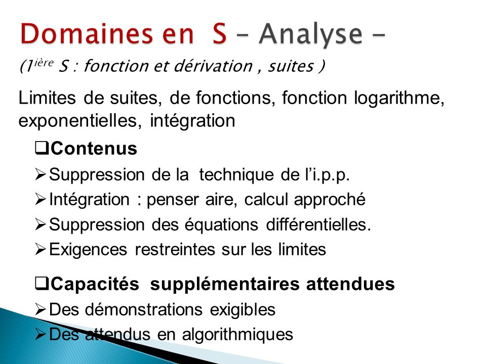 Domaines en S – Analyse -