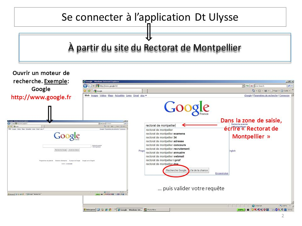 Se connecter à l'application Dt Ulysse