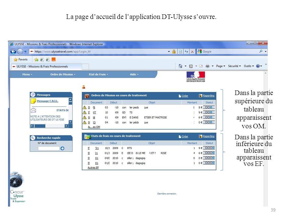 La page d'accueil de l'application DT-Ulysse s'ouvre.