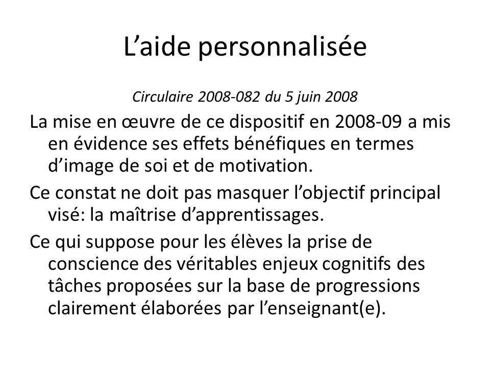 L'aide personnalisée Circulaire 2008-082 du 5 juin 2008.