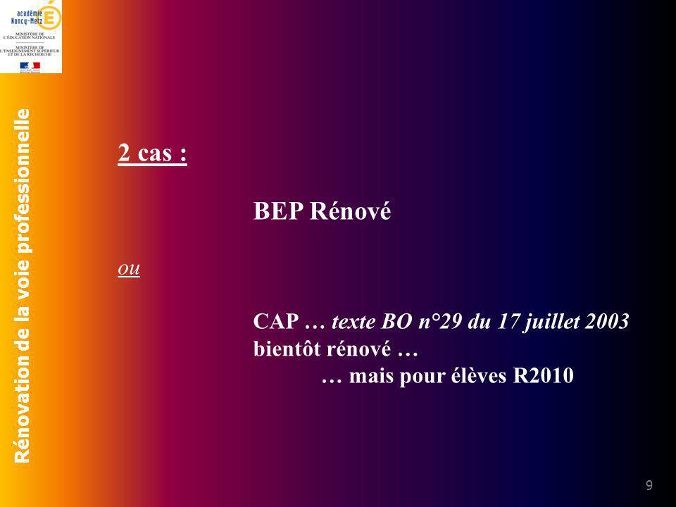 2 cas : BEP Rénové ou CAP … texte BO n°29 du 17 juillet 2003
