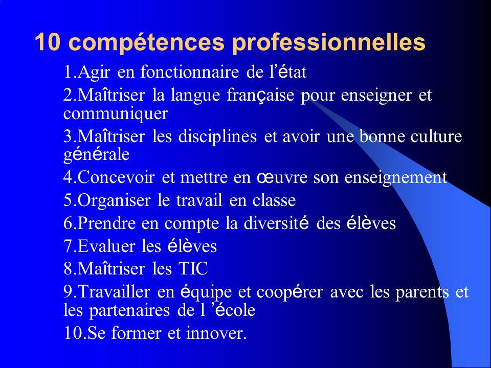10 compétences professionnelles