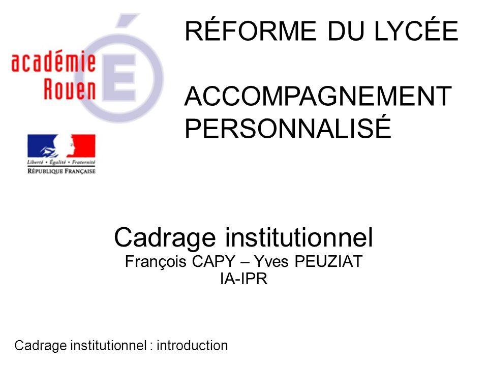 Cadrage institutionnel : introduction