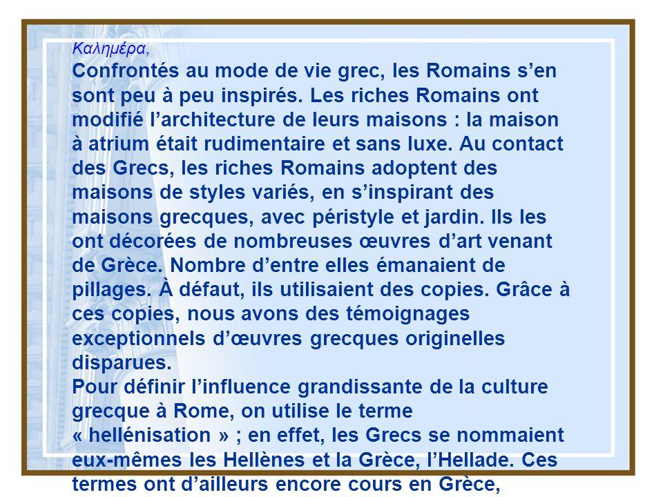 Faisons un peu mieux connaissance avec l'art grec !