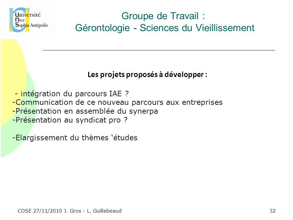 Groupe de Travail : Gérontologie - Sciences du Vieillissement