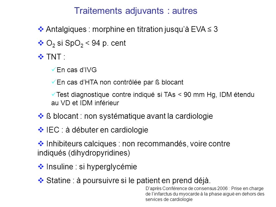 Traitements adjuvants : autres