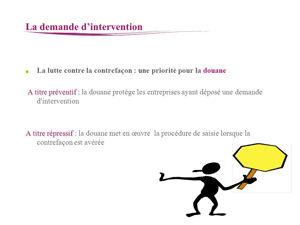 La demande d'intervention