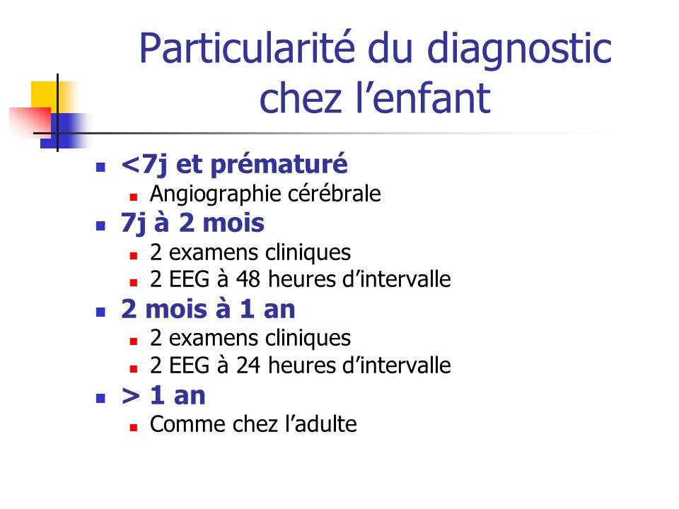 Particularité du diagnostic chez l'enfant