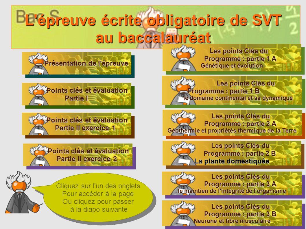 L épreuve écrite obligatoire de SVT au baccalauréat