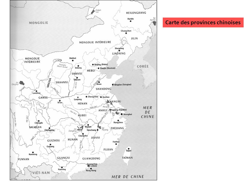 Carte des provinces chinoises