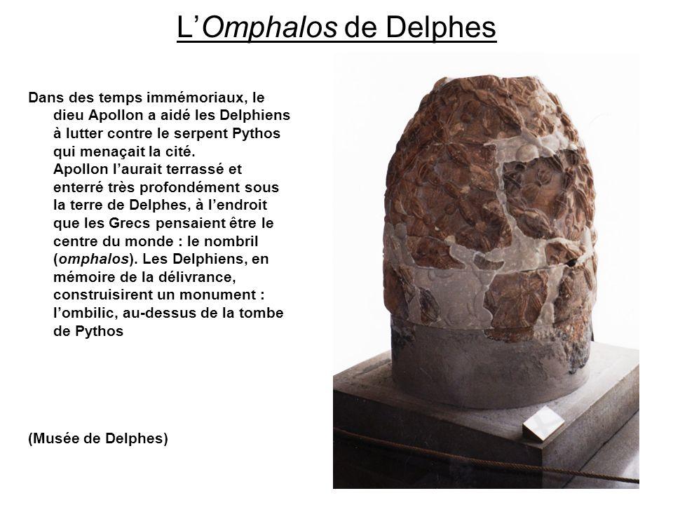 L'Omphalos de Delphes