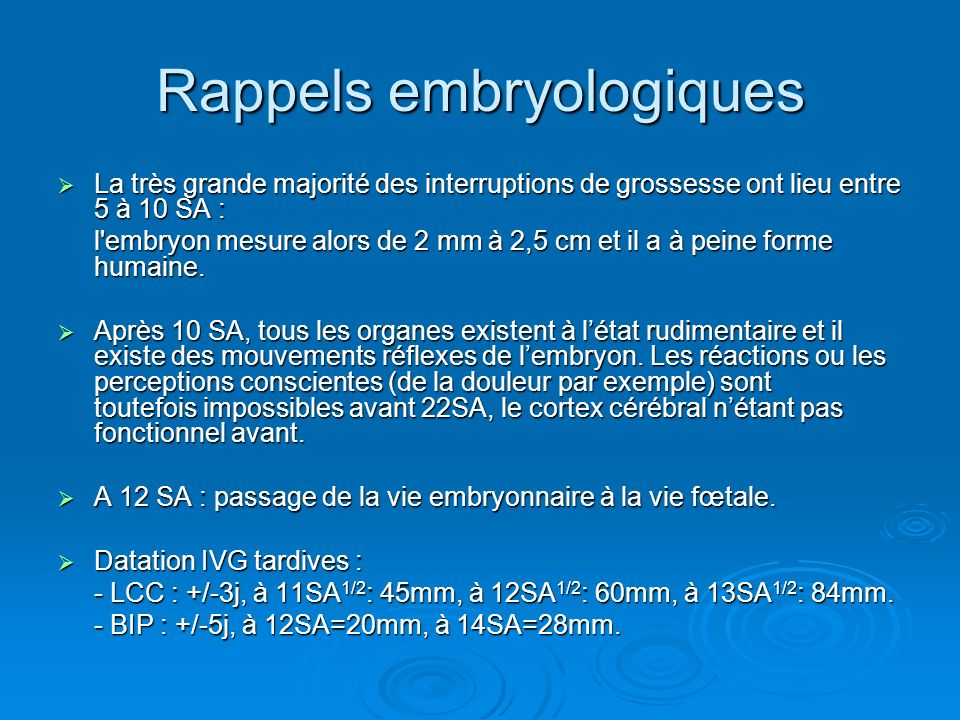 Rappels embryologiques