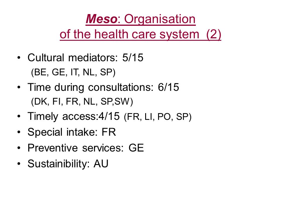 Meso: Organisation of the health care system (2)