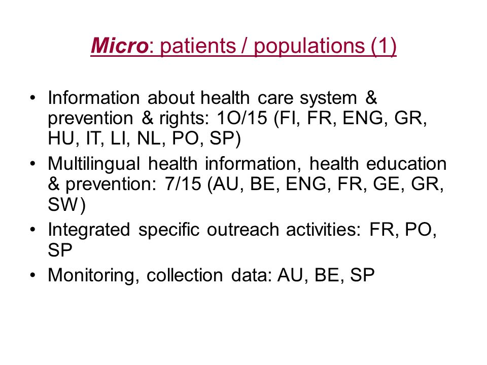 Micro: patients / populations (1)