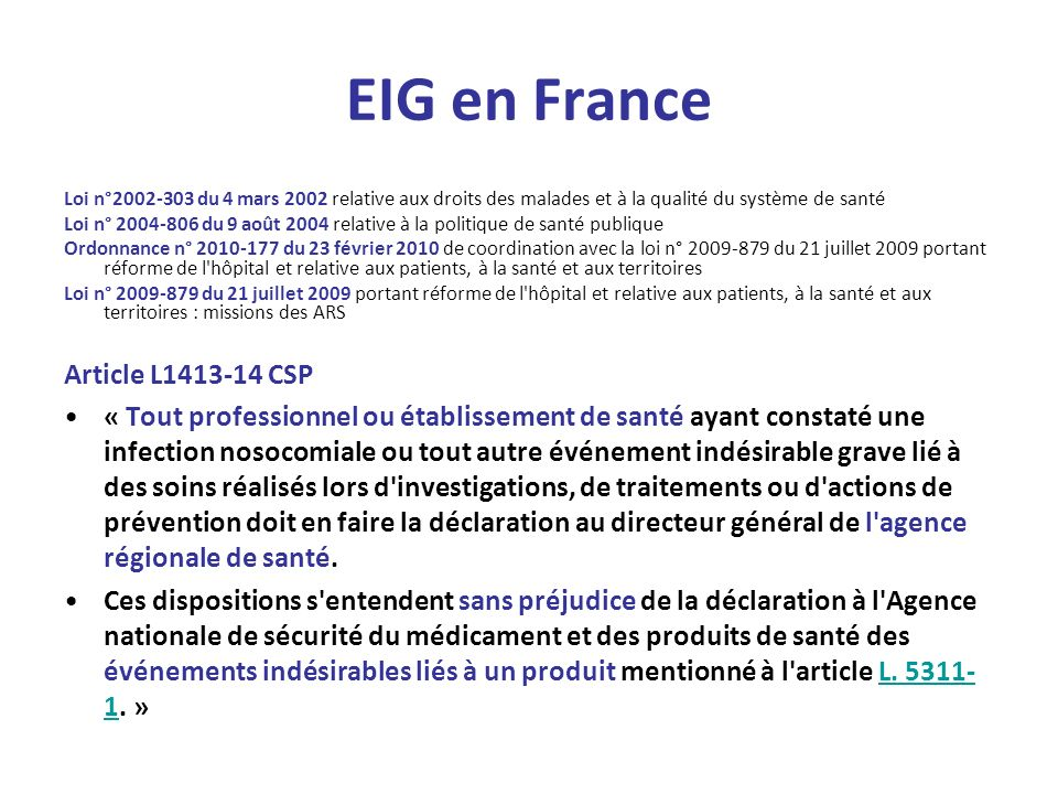 EIG en France Article L1413-14 CSP
