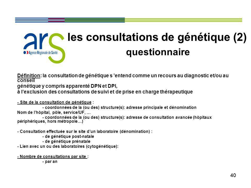 les consultations de génétique (2)