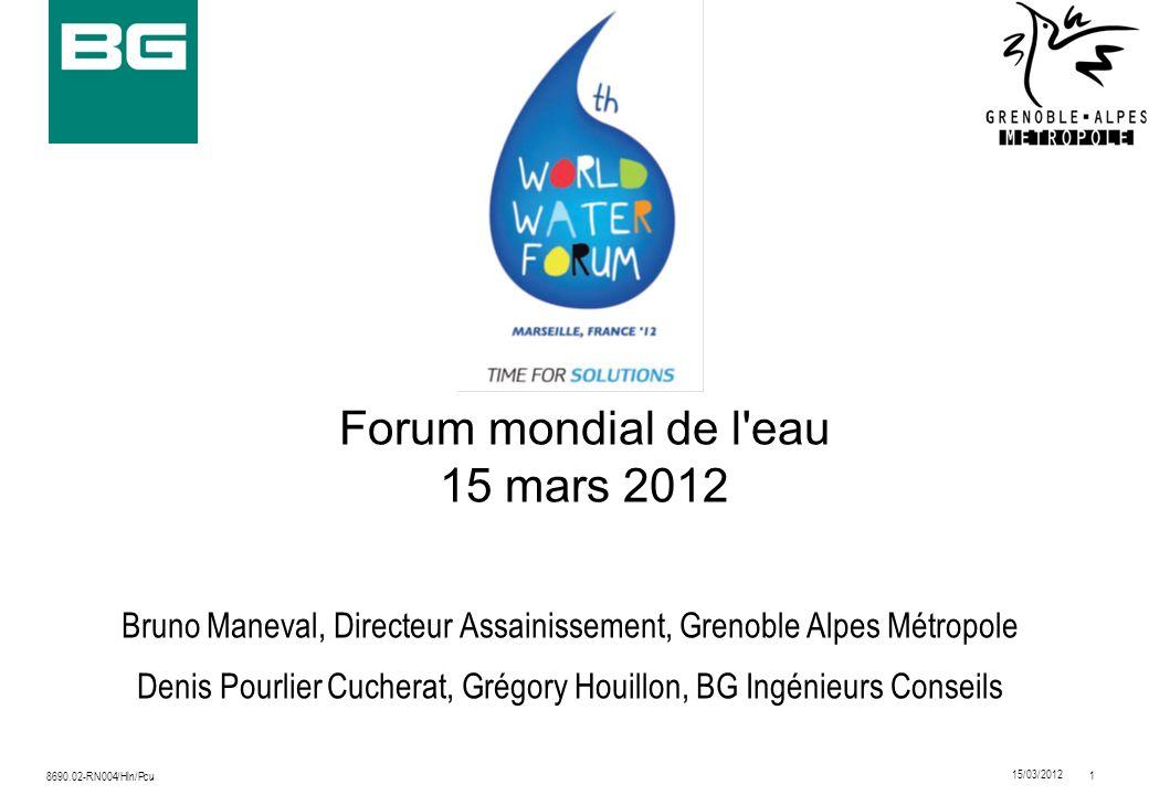 Forum mondial de l eau 15 mars 2012