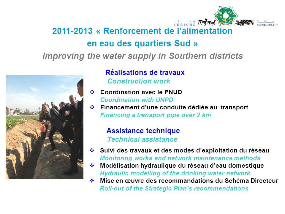 2011-2013 « Renforcement de l'alimentation en eau des quartiers Sud »