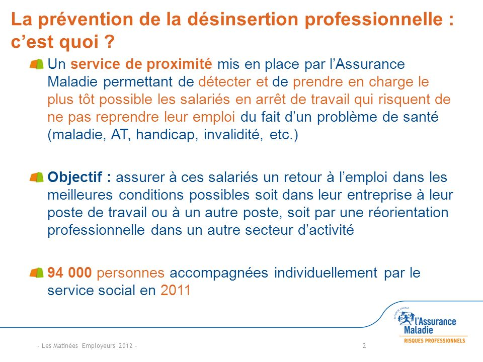 La prévention de la désinsertion professionnelle : c'est quoi