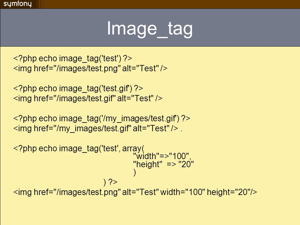 Image_tag < php echo image_tag( test ) >