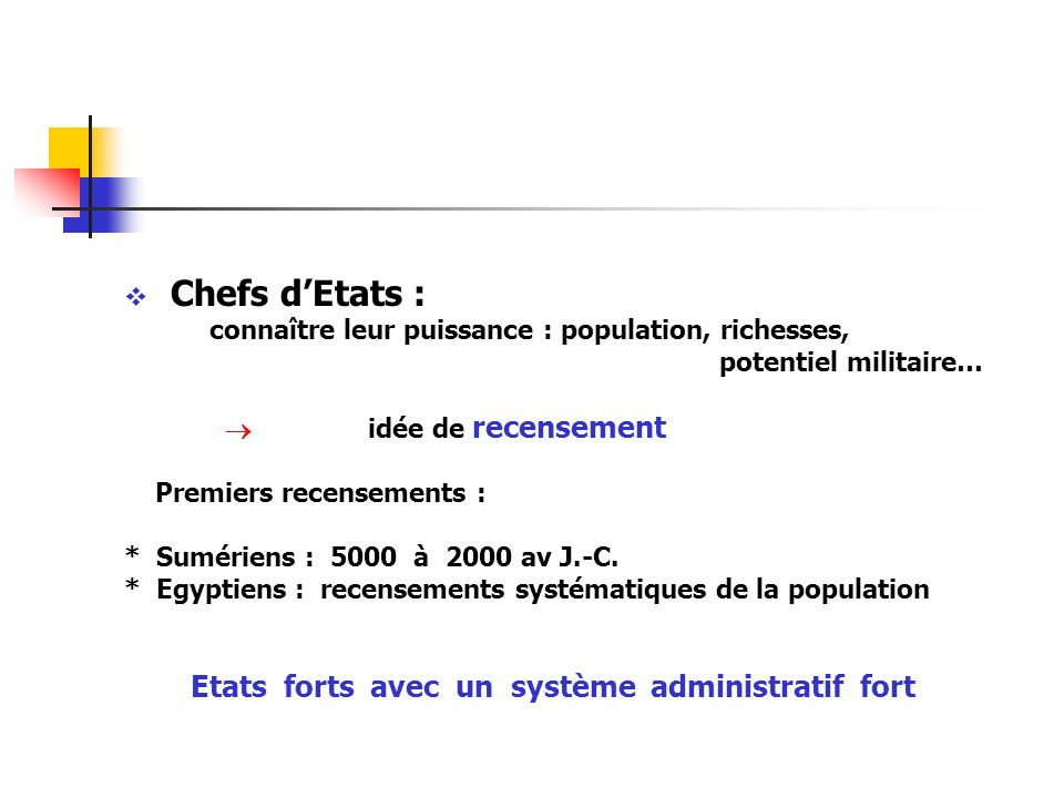 Etats forts avec un système administratif fort