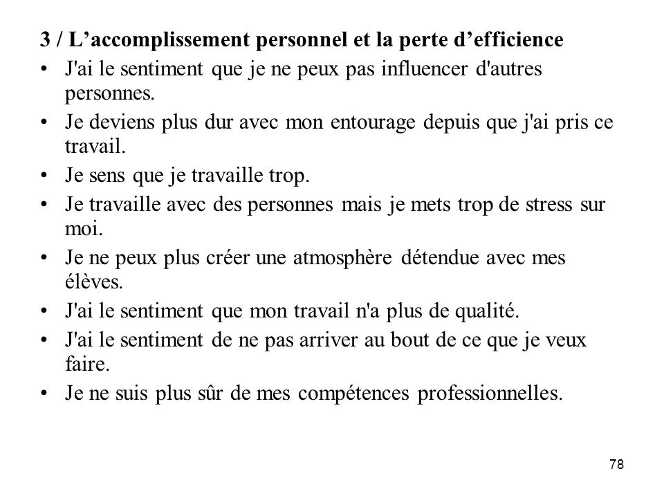 3 / L'accomplissement personnel et la perte d'efficience