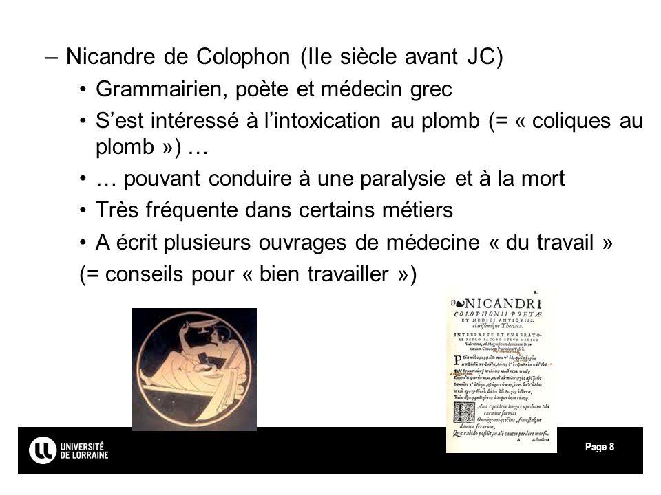 Nicandre de Colophon (IIe siècle avant JC)