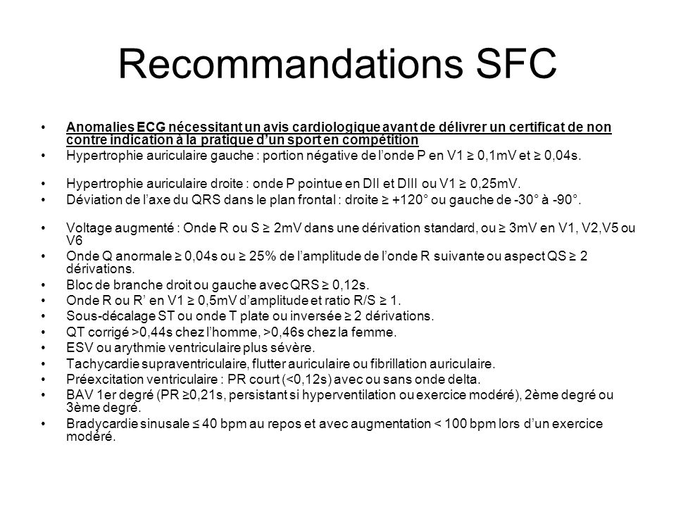 Recommandations SFC