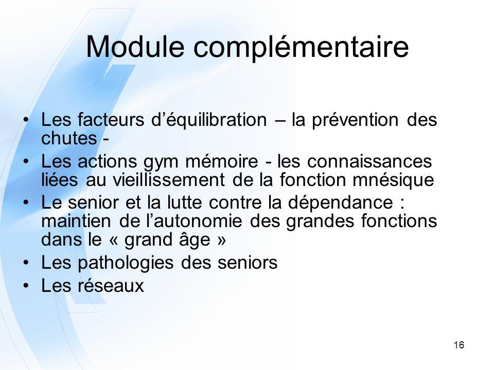 Module complémentaire