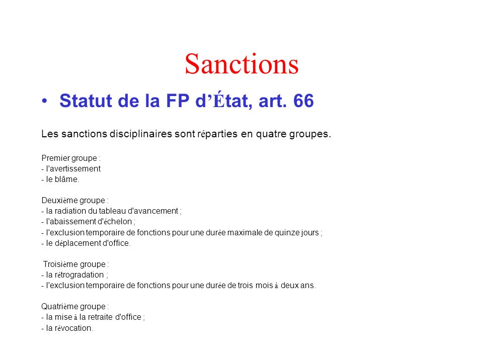 Sanctions Statut de la FP d'État, art. 66