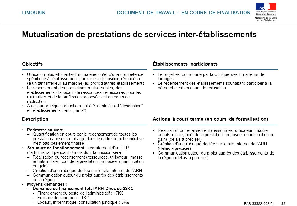 Mutualisation de prestations de services inter-établissements