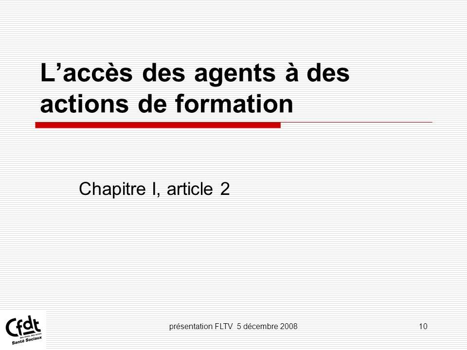 L'accès des agents à des actions de formation