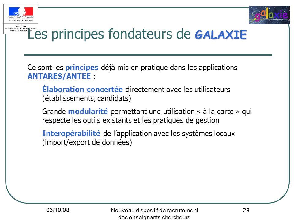 Les principes fondateurs de GALAXIE