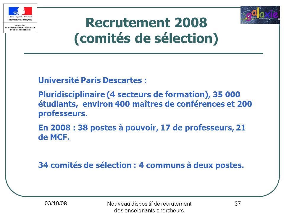 Recrutement 2008 (comités de sélection)