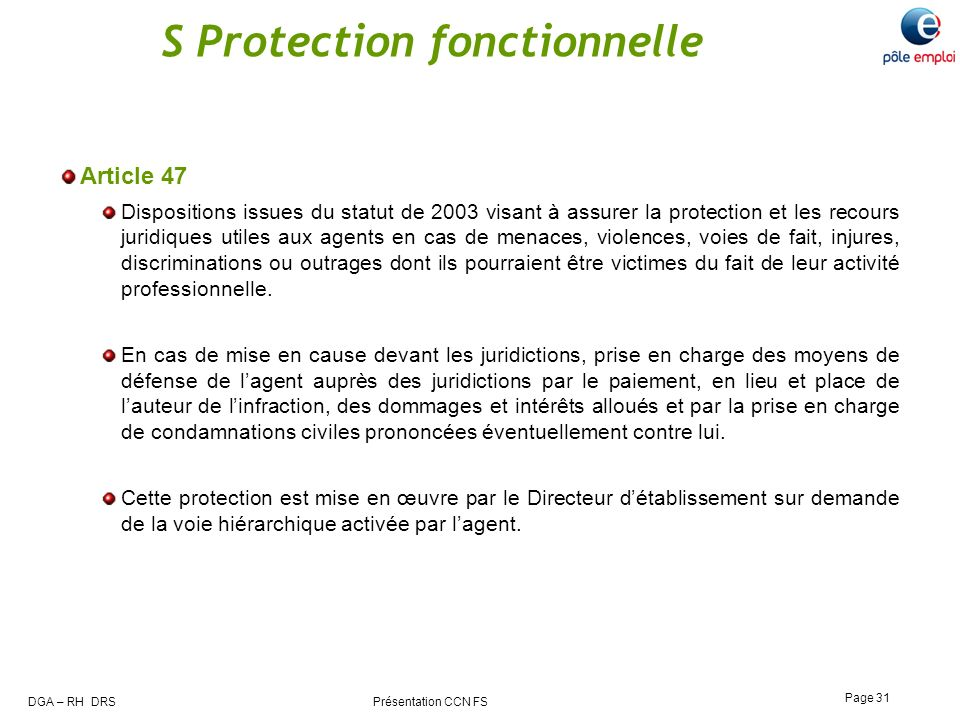 S Protection fonctionnelle