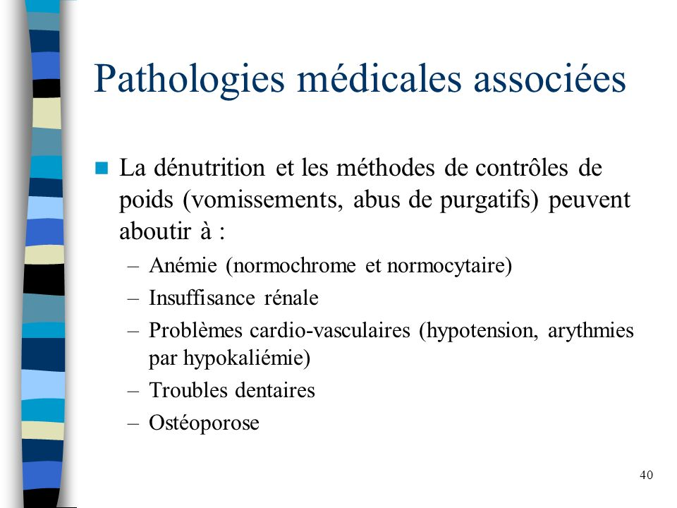 Pathologies médicales associées