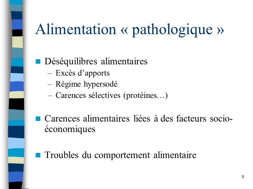 Alimentation « pathologique »