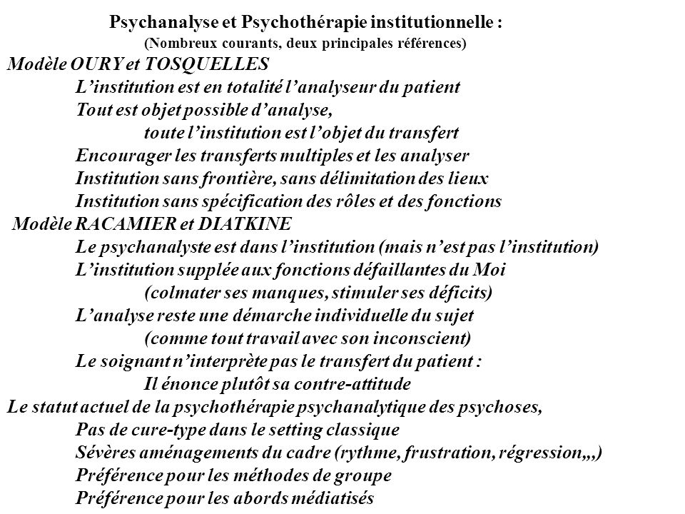 Psychanalyse et Psychothérapie institutionnelle :