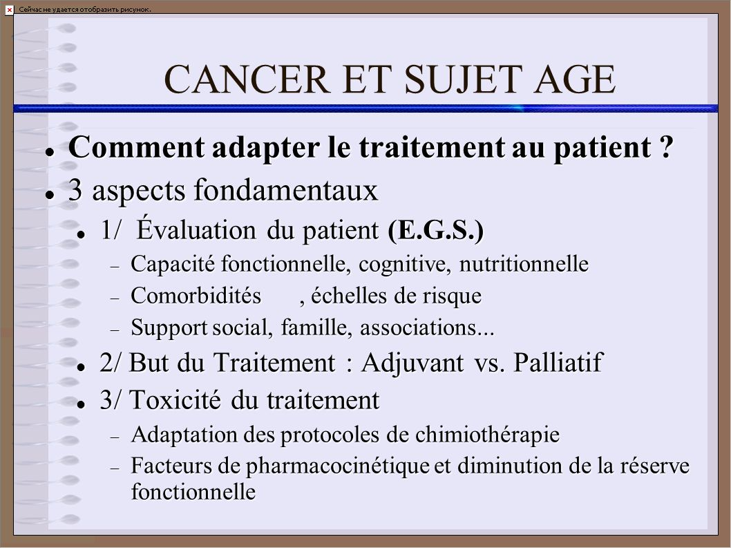 CANCER ET SUJET AGE Comment adapter le traitement au patient