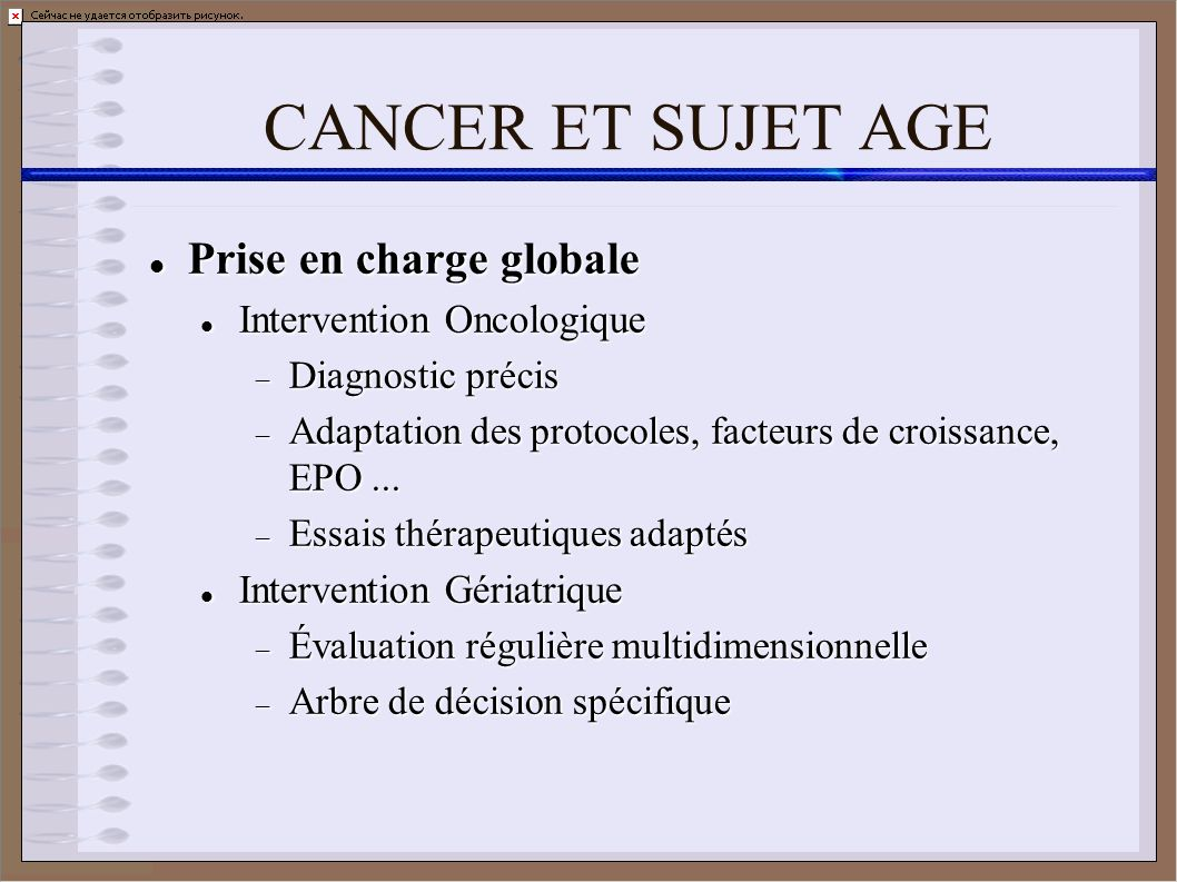 CANCER ET SUJET AGE Prise en charge globale Intervention Oncologique