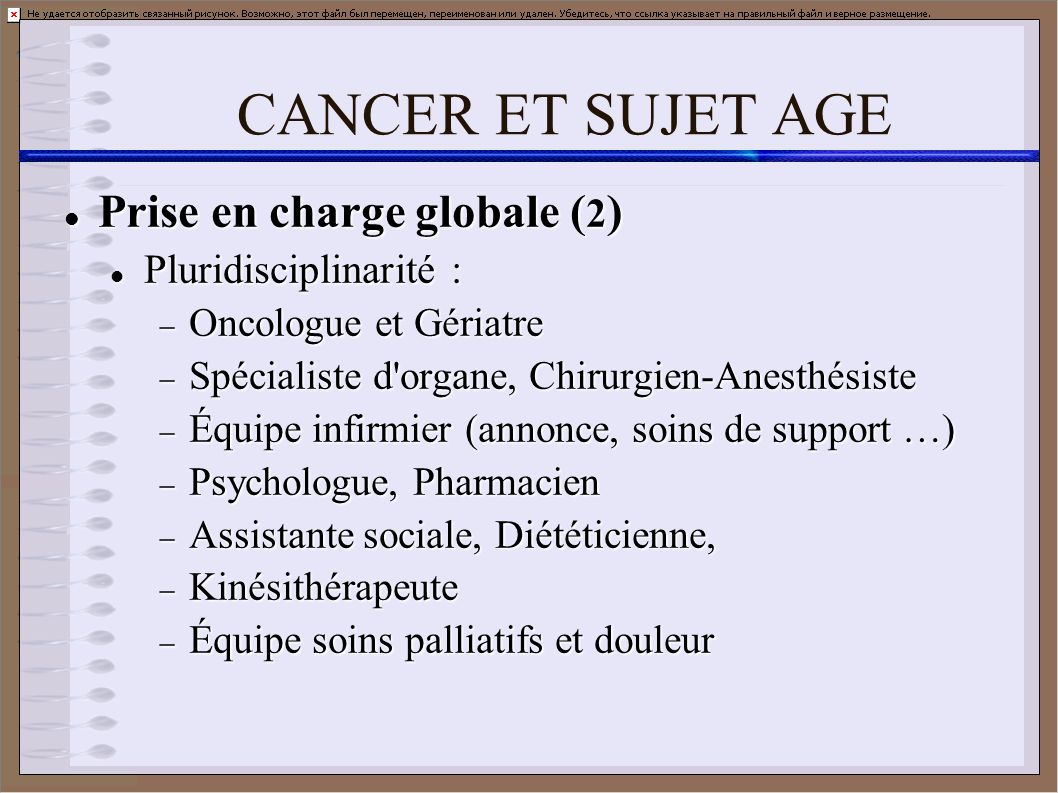 CANCER ET SUJET AGE Prise en charge globale (2) Pluridisciplinarité :