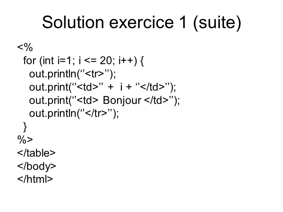 Solution exercice 1 (suite)