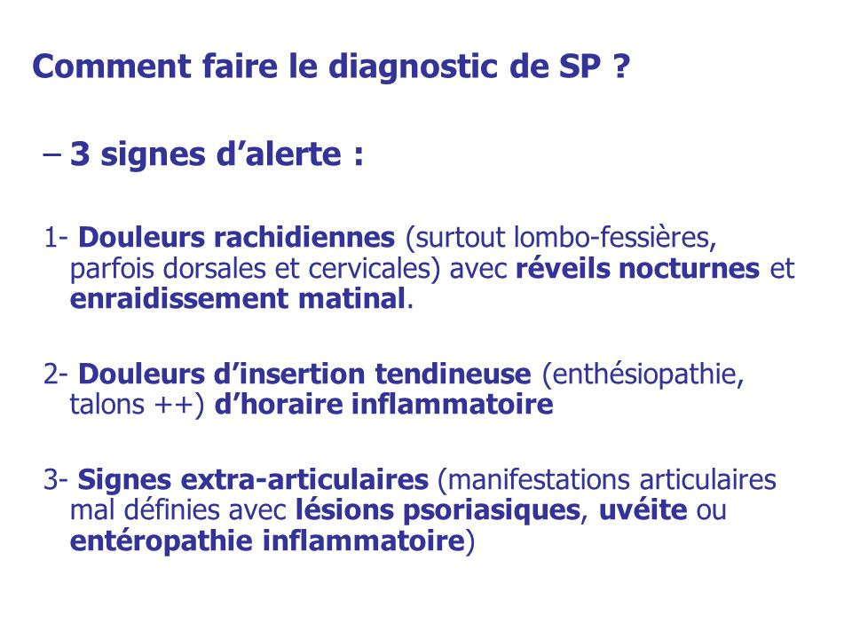 Comment faire le diagnostic de SP