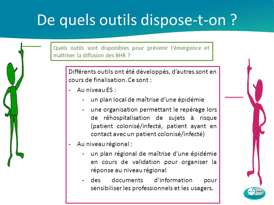 De quels outils dispose-t-on