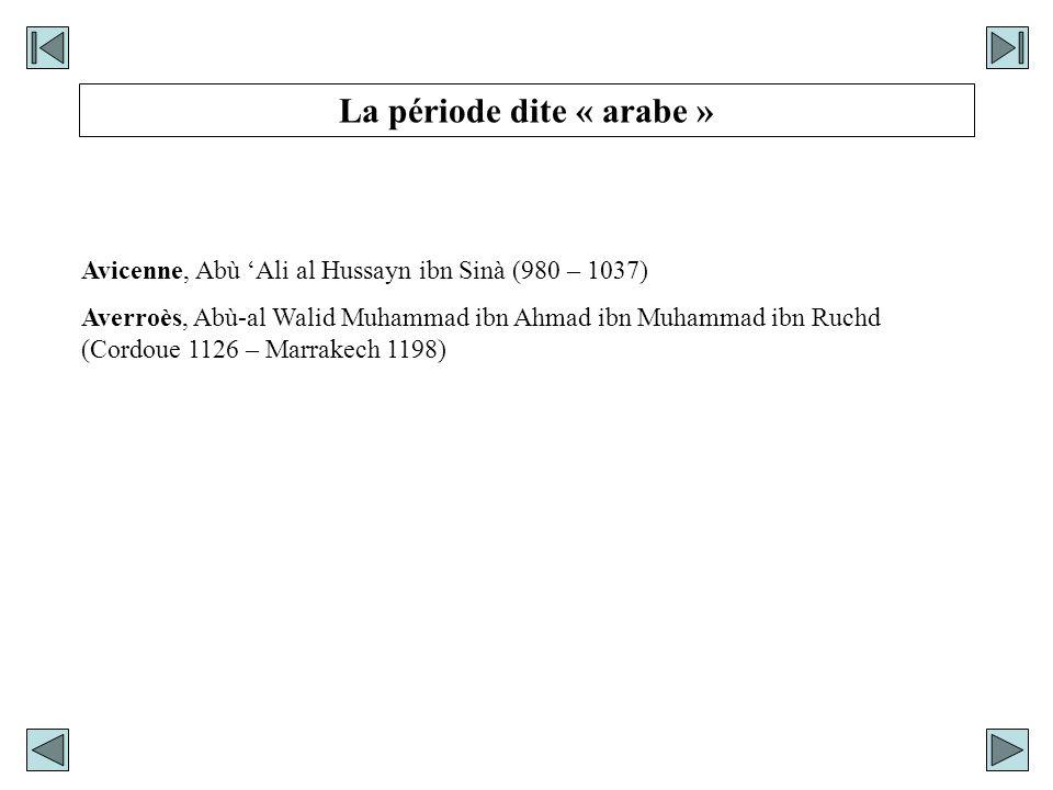 La période dite « arabe »