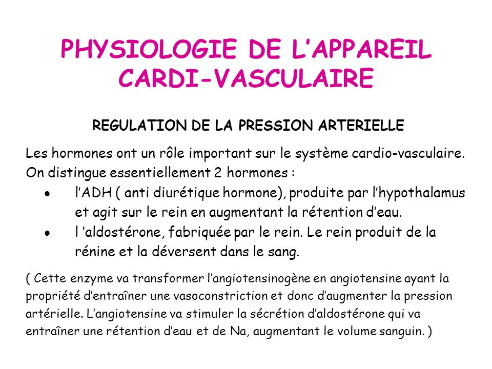 PHYSIOLOGIE DE L'APPAREIL CARDI-VASCULAIRE
