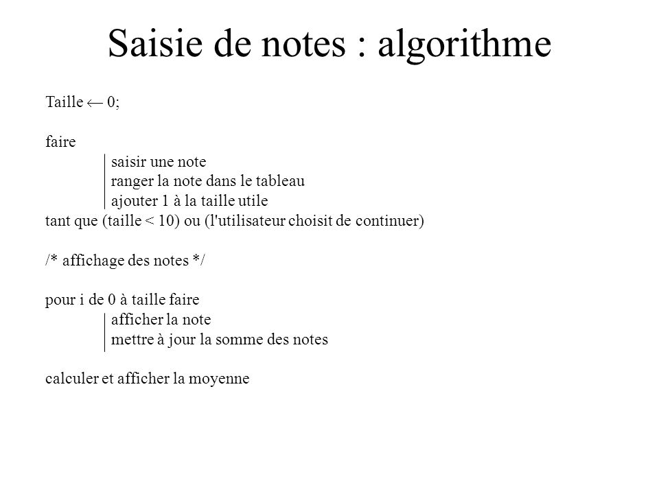Saisie de notes : algorithme