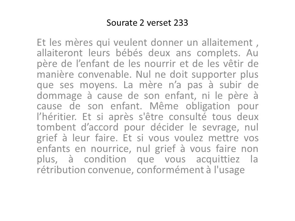 Sourate 2 verset 233