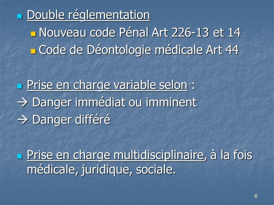 Double réglementation