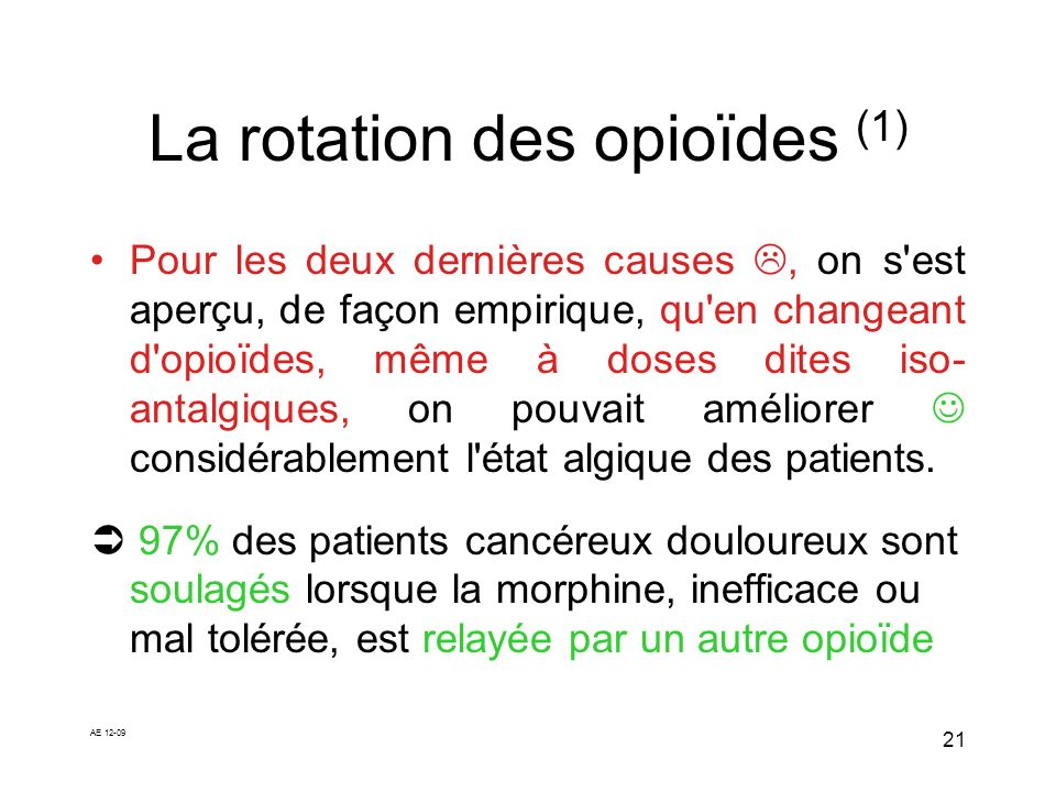La rotation des opioïdes (1)